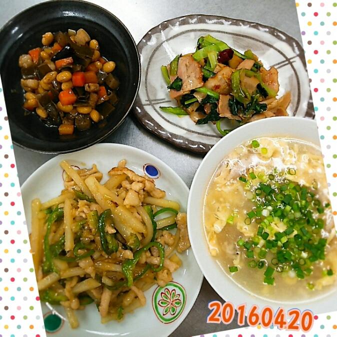 お料理教室(^q^)-160420-
